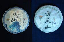 Thés de Min Feng 2012 version Zhaiguoting (gauche) et Hulankun (droite)