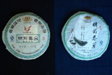 First spring harvest Version Zhaiguoting (left) and Hulankun (right)
