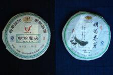 Première récolte de printemps version Zhaiguoting (gauche) et Hulankun (droite)