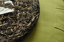 Very good teas produced by De Cha Hu Chang Hulankun