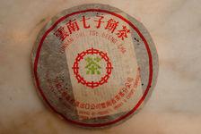 Chi Tse Beeng Cha ancien