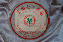 Chi Tse Beeng Cha du début des années 2000
