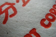 Détail de l'emballage d'une Da Yi Rouge