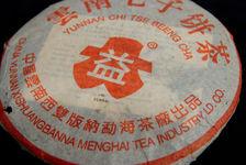 Emballage extérieur d'une Da Yi rouge