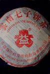 Da Yi Rouge des années 90