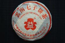 Da Yi Rouge 7542 millésime 2001