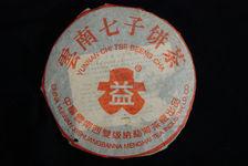 Da Yi Rouge 7262 millésime 2000