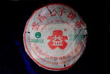 Rare Da Yi Rouge 7542 BIO