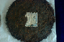 Among the very first cake produced by Menghai Tea Factory in 1940