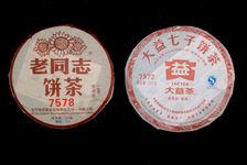 Haiwan 7578 2011 face à Menghai Tea Factory 7572 2011
