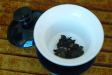 3 grams of tea in a Gaiwan 150 milliliters