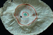 Emballage de puerh <span class='translation'>(Pu Er tea)</span> dans les années 90