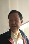 Zou Bing Liang, un des contributeur principal de la création du Shu Cha
