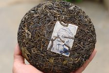 Tea puerh <span class='translation'>(Pu Er tea)</span> compressed shaped wafer (bing cha)