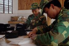 Usine Kucong Shan Zhai