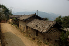 A small village in the hills of Ailao Shan