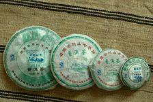 Principaux formats de galettes Kucong Shan Zhai