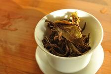 Tea Kucong Shan Zhai