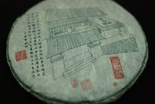 Galette puerh <span class='translation'>(Pu Er tea)</span> packed Dai printed paper