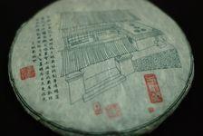 Galette de puerh <span class='translation'>(Pu Er tea)</span> emballée de papier Dai imprimé