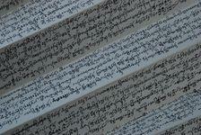 Ecris Bouddhistes Dai sur du papier artisanal