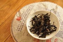 Feuilles violettes travaillé (Zi Yo Cha Wang Bing 2012)