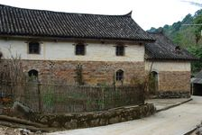 Luo Shui Dong Village