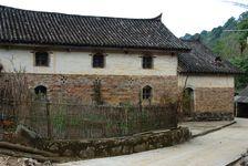 Village de Luo Shui Dong