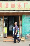 Petit bar sur les quais de Chengdu