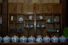 Some teas Yuqing Club Art Collection