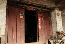 Former workshop Fuyuan Chang Yi Wu