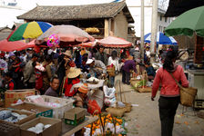 market in a village in Lincang before the New Year