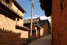 Houses land in Yunnan (Lincang)